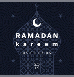 ramadan kareem crescent moon and mosque dome with vector image