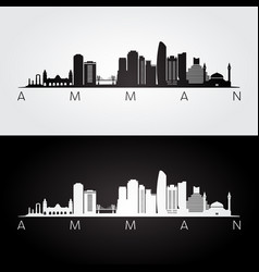 amman skyline and landmarks silhouette vector image