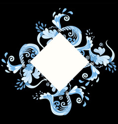 Frame with a pattern water bursts rhombus vector
