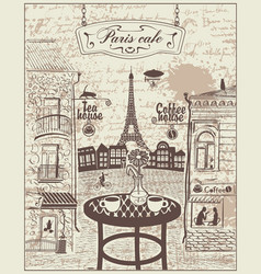 Parisian cafe with views eiffel tower vector