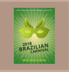 happy brazilian carnival day green carnival vector image