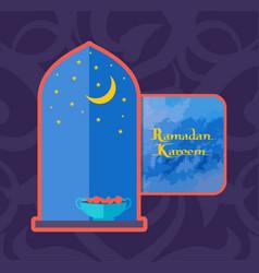 Ramadan kareem poster with open window bowl dates vector