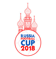russia football championship cup soccer sports vector image