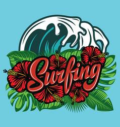 Color calligraphic inscription surfing vector