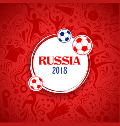 Russia football championship cup soccer sports vector