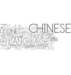 Where to learn chinese online text word cloud vector