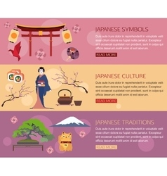 Set of Japan travel horisontal banners with place vector image