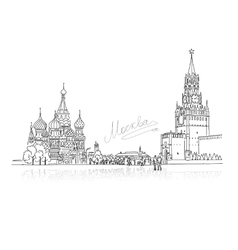 Moscow Red Square sketch for your design vector