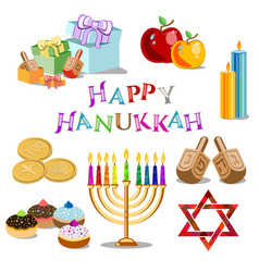 Set of objects for hanukkah vector