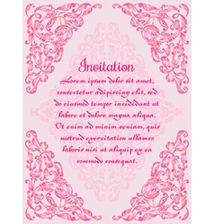 Wedding invitation or greeting card with lace vector image