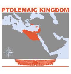Map ptolemaic kingdom vector