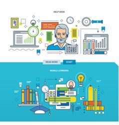 help desk mobile learning vector image vector image