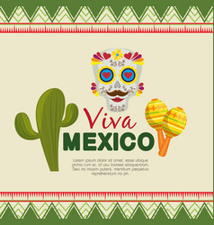 skull mask with cactus and maracas to event vector image