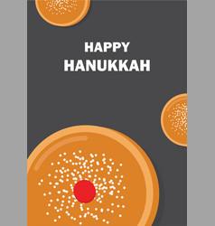 greeting card for jewish holiday hanukkah vector image
