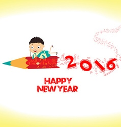 Happy new year 2016 Welcome to school vector