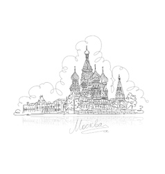 Moscow Saint Basil Cathedral on Red Square vector image