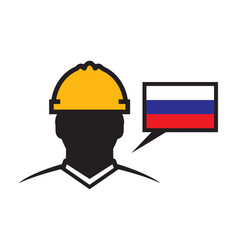 Russian contractor icon vector