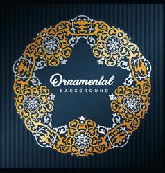 star arabic frame islamic design framed golden vector image