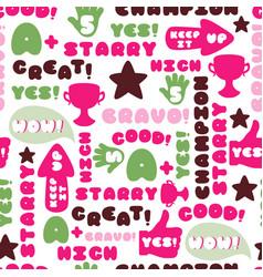 achievement school labels seamless pattern vector image