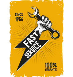 garage service vintage poster with hand and tool vector image