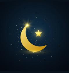 ramadan kareem arabic banner eid mubarak greeting vector image