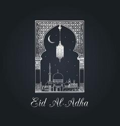 eid al-adha mubarak calligraphic inscription vector image vector image