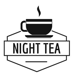 cup tea logo simple black style vector image
