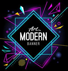 Modern art banner 5 vector