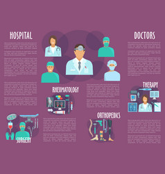 doctor nurse brochure for healthcare personnel vector image