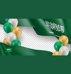 Saudi arabia horizontal flyer with copy space vector