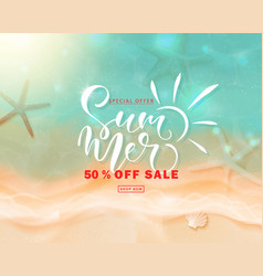 summer sale poster with sea wave and starfish vector image