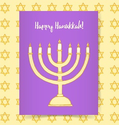 Sketch menorah vector image