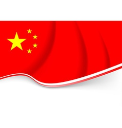 China national day holiday background vector image