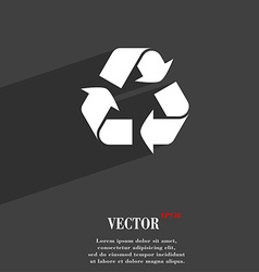 Processing icon symbol flat modern web design with vector