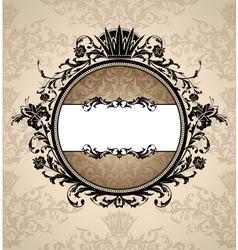royal artistic vintage frame vector image