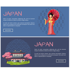japan promotional internet pages templates set vector image