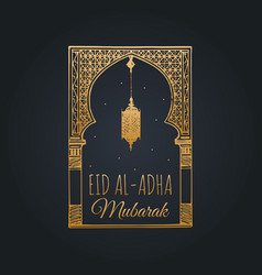 Eid al-adha mubarak calligraphic text translated vector