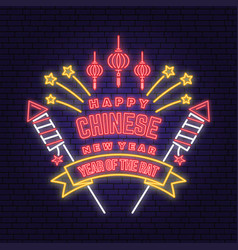Happy chinese new year neon greetings card flyers vector