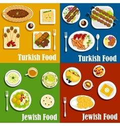 Jewish and turkish cuisine dishes set vector image