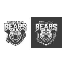 vintage aggressive bear head mascot logotype vector image