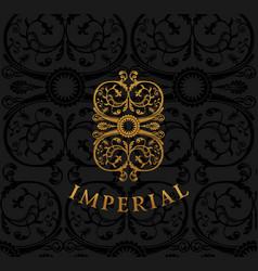vintage emblem flourishes crest calligraphic vector image