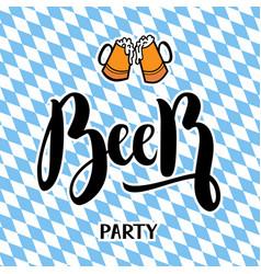 traditional german oktoberfest bier festival with vector image