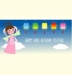 cute cartoon mid autumn festival card vector image