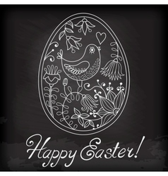 easter egg drawn hand vector image