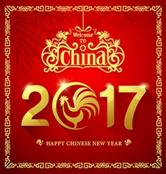 Happy Chinese new year rooster concept vector image
