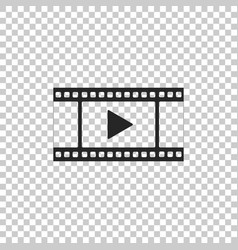 play video icon isolated on transparent background vector image
