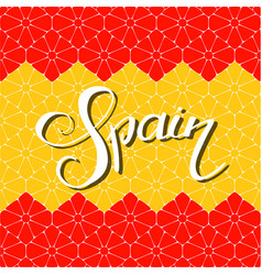 spain hand lettering vector image