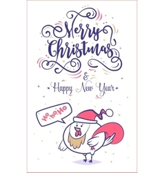 Happy New Year and merry christmas Holiday vector image vector image
