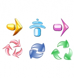 arrow glossy icons vector image vector image