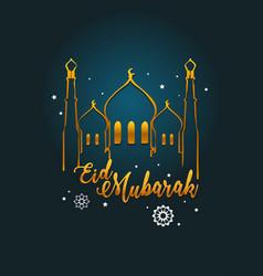 Eid mubarak greeting card design vector